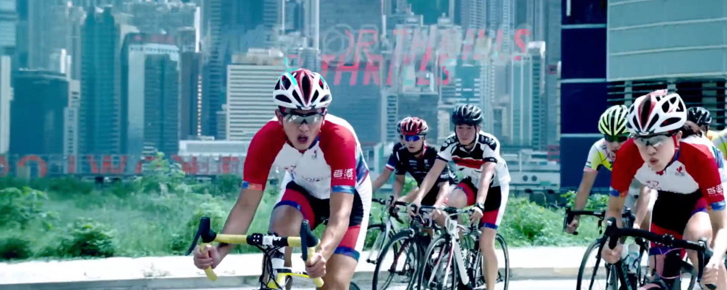 Hong Kong Cyclothon