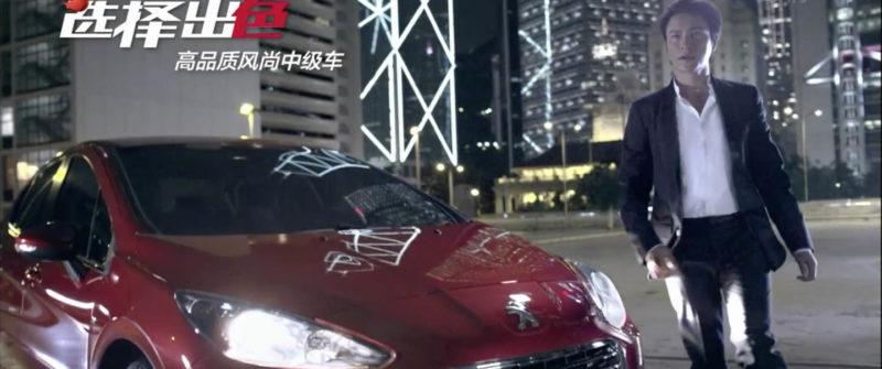 Twenty2 Production拍攝Peugot X 陳坤廣告