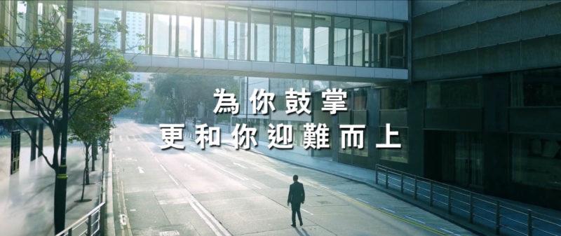 Twenty2 Production拍攝渣打銀行廣告
