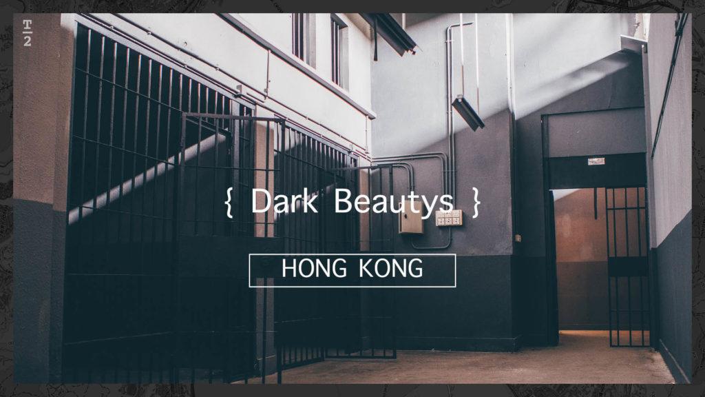 Hong Kong's Film Locations