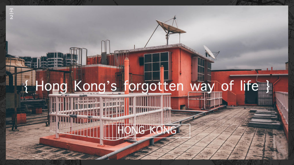 Hong Kong's Film Locations