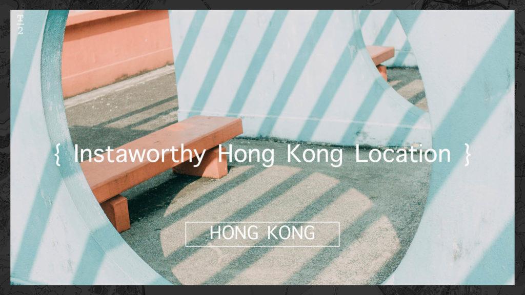 Hong Kong Film Location